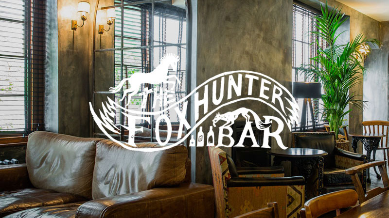 foxhunter bar near Brecon Beacons